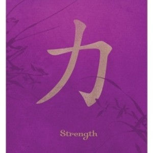 chinese symbol strength card