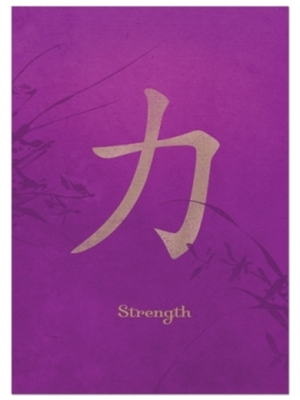 Chinese Symbol Strength Greetings Card Mystic Wish