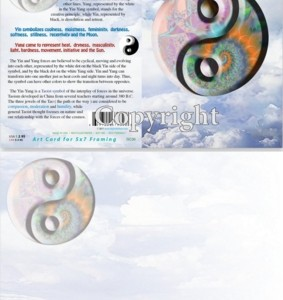 yin yang greetings card